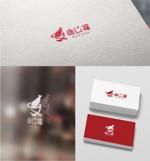 シンガポールの新店舗・日本発の天丼ファーストフード店「あじ福 AJIFUKU」のロゴへの提案