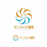green_Bambiさんの美容室への卸売り会社「㈱サンライズ福岡」のロゴへの提案
