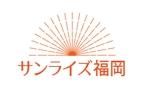 AkihikoMiyamotoさんの美容室への卸売り会社「㈱サンライズ福岡」のロゴへの提案