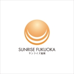 sumii430さんの美容室への卸売り会社「㈱サンライズ福岡」のロゴへの提案