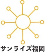 hiraboさんの美容室への卸売り会社「㈱サンライズ福岡」のロゴへの提案