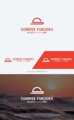 take5-designさんの美容室への卸売り会社「㈱サンライズ福岡」のロゴへの提案