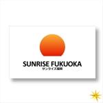 shyoさんの美容室への卸売り会社「㈱サンライズ福岡」のロゴへの提案