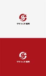 pekoodoさんの美容室への卸売り会社「㈱サンライズ福岡」のロゴへの提案
