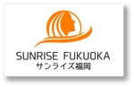 5d328f0b2ec5bさんの美容室への卸売り会社「㈱サンライズ福岡」のロゴへの提案