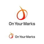 「on your marks」のロゴ作成への提案