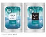 minenkoさんの水素入浴剤(化粧品)のラベルデザインー商品名:湯布院(Yufuin)水素スパへの提案