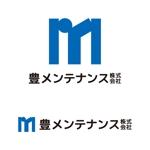 tsujimoさんの店舗のリフォーム、メンテナンス事業「豊メンテナンス株式会社」のロゴ作成への提案