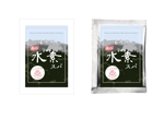 KKBSZKさんの水素入浴剤(化粧品)のラベルデザインー商品名:湯布院(Yufuin)水素スパへの提案