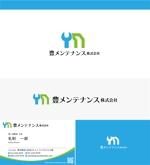 fdplannerさんの店舗のリフォーム、メンテナンス事業「豊メンテナンス株式会社」のロゴ作成への提案