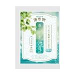 chicaboさんの水素入浴剤(化粧品)のラベルデザインー商品名:湯布院(Yufuin)水素スパへの提案