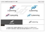 kometogiさんのコンサルティング会社「㈱J-planning」の社名ロゴへの提案