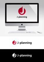 Morinohitoさんのコンサルティング会社「㈱J-planning」の社名ロゴへの提案