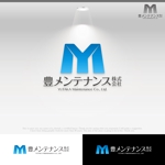 le_cheetahさんの店舗のリフォーム、メンテナンス事業「豊メンテナンス株式会社」のロゴ作成への提案