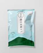 _u_kiさんの水素入浴剤(化粧品)のラベルデザインー商品名:湯布院(Yufuin)水素スパへの提案