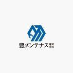 yybooさんの店舗のリフォーム、メンテナンス事業「豊メンテナンス株式会社」のロゴ作成への提案