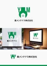 Morinohitoさんの店舗のリフォーム、メンテナンス事業「豊メンテナンス株式会社」のロゴ作成への提案