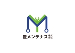 tora_09さんの店舗のリフォーム、メンテナンス事業「豊メンテナンス株式会社」のロゴ作成への提案