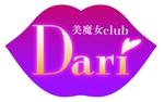 「美魔女club~Dari~」のロゴへの提案