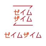 ゼイムザイム株式会社のロゴ作成への提案