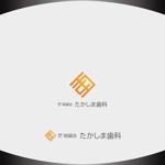 Nakamura__さんの医療法人のロゴへの提案