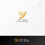 shibamarutaroさんの医療法人のロゴへの提案