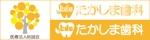 yasuhiko_matsuuraさんの医療法人のロゴへの提案