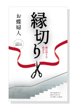 mio_g_0331さんの電子書籍 表紙デザインの制作依頼への提案