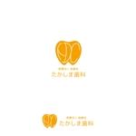 marutsukiさんの医療法人のロゴへの提案