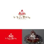 NOZIさんの農園が運営する「カフェ」のロゴデザインへの提案