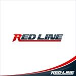 中古車屋 RED LINEのロゴ 輸入車等 欧州車 アメ車 自動車販売への提案
