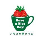 ronsunnさんの農園が運営する「カフェ」のロゴデザインへの提案