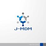 マスターデータ管理ソリューション「J-MDM」のロゴへの提案