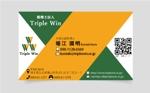 士業「税理士法人Triple Win」の名刺デザインへの提案