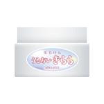 tosho-ozaさんの化粧品のラベルデザインへの提案