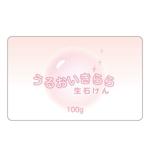 tomo_acuさんの化粧品のラベルデザインへの提案