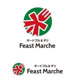 tsujimoさんのオードブル専門店のロゴへの提案