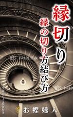 Hi-Hiroさんの電子書籍 表紙デザインの制作依頼への提案