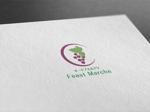 late_designさんのオードブル専門店のロゴへの提案