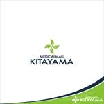 医療複合ビル 「MEDICALMALL KITAYAMA」のロゴへの提案