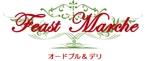 Naoto_333さんのオードブル専門店のロゴへの提案
