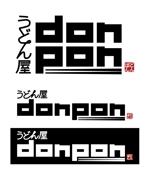 さぬきうどん店 「うどん屋donpon」のロゴへの提案