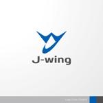 工事会社「株式会社J-wing」のロゴ作製依頼への提案