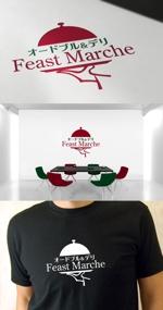 Watanabe_Designさんのオードブル専門店のロゴへの提案