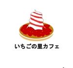 nassan2011さんの農園が運営する「カフェ」のロゴデザインへの提案