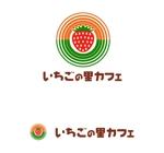 MacMagicianさんの農園が運営する「カフェ」のロゴデザインへの提案