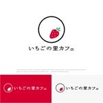 drkigawaさんの農園が運営する「カフェ」のロゴデザインへの提案