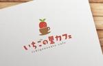 taiyakisanさんの農園が運営する「カフェ」のロゴデザインへの提案