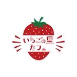ukkomanさんの農園が運営する「カフェ」のロゴデザインへの提案