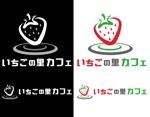 coresoulさんの農園が運営する「カフェ」のロゴデザインへの提案